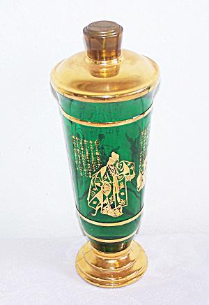 GREEN GLASS GOLD TRIM BOTTLE (Image1)