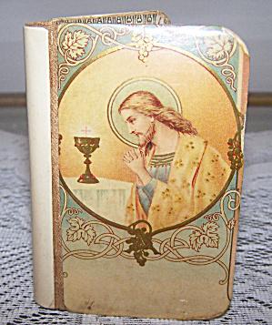 PETIT PARADIS, CELLULOID COVER CHILD'S  PRAYER BOOK (Image1)