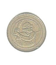 PITCHER PERFECT BASEBALL MEDAL (Image1)
