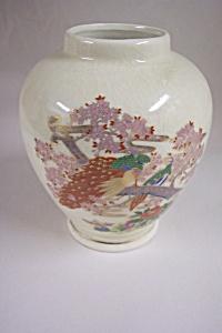 Vintage Japanese Satsuma Peacock Motif Ceramic Vase (Image1)