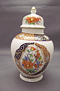 Small Japanese Ginger Jar