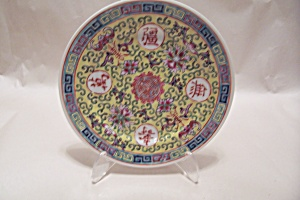Chinese Motif Collector Plate