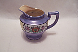 Occupied Japan Handpainted Lustre Ware Creamer