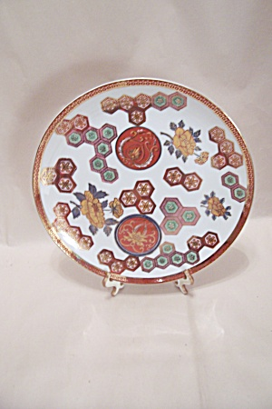 Oriental Motif Collector Plate