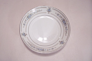 Elington Fine Porcelain China Fruit/Dessert Bowl (Image1)
