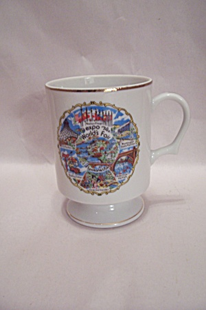 Expo 1974 World's Fair Spokane Footed Mug