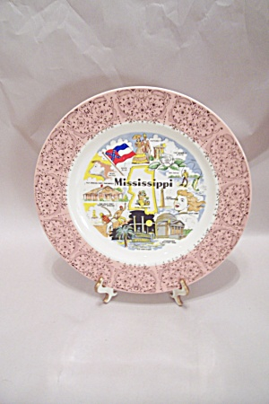 Mississippi Souvenir Collector Plate
