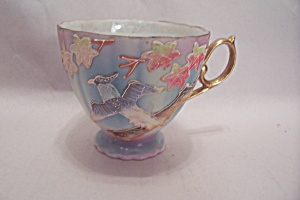 Occupied Japan Pastel Colored Porcelain Teacup  (Image1)