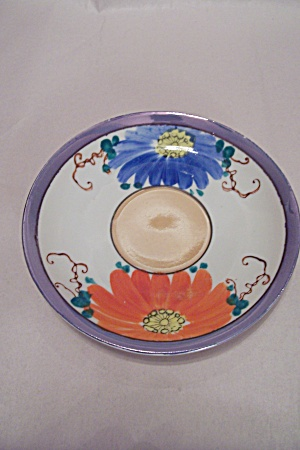 Occupied Japan Lustre Ware Saucer