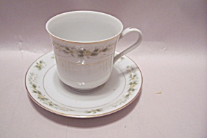NATALIE Fine China Footed Cup & Saucer Set (Image1)