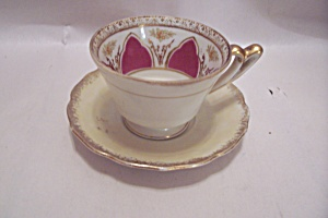 Ucagco Japan Fine China Demitasse Cup & Saucer