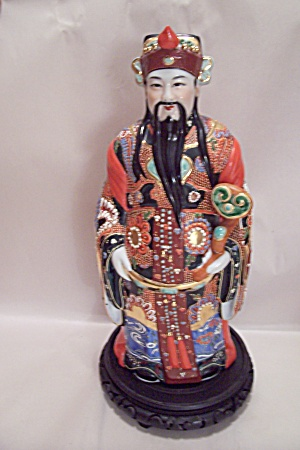 Royalty Dressed Male Chinese Figurine With Stand