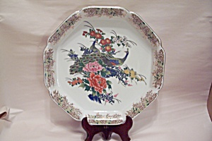 Omc Peacock & Flower 8-sided Serving Tray