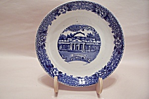 Monticello Souvenir Collector Plate