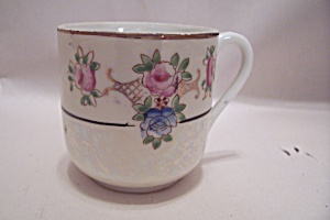 Occupied Japan Flower Decorated Lustre Dematisse Cup