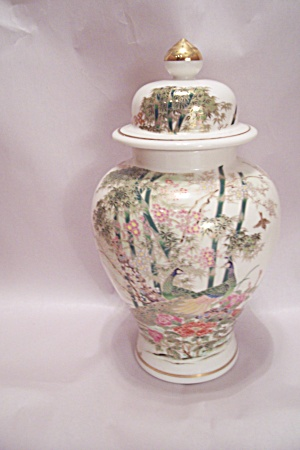 Omc Porcelain Peacock & Flower Decorated Ginger Jar