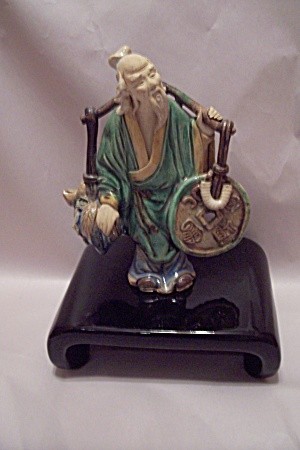 Haeger Pottery Oriental Man Figurine With Stand