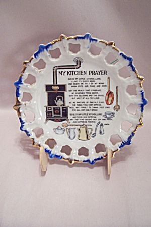 My Kitchen Prayer Collector Plate