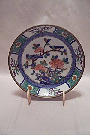 Hand Painted Porcelain & Brass Shallow Bowl