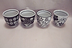 Pier 1 Set Of 4 Oriental Style Teacups