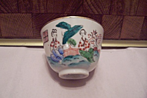 Porcelain Advertising Sake Cup For Chunking Cafe, Ca