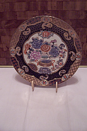 Andrea Oriental Flower Themed Collector Plate