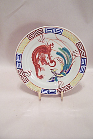 Matsubara Dragon Ware China Plate