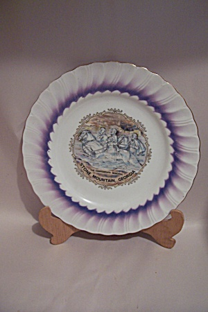 Stone Mountain, Georgia Souvenir Collector Plate