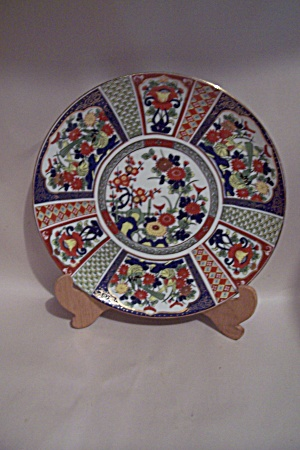Oriental Flower Decorated Collector Plate