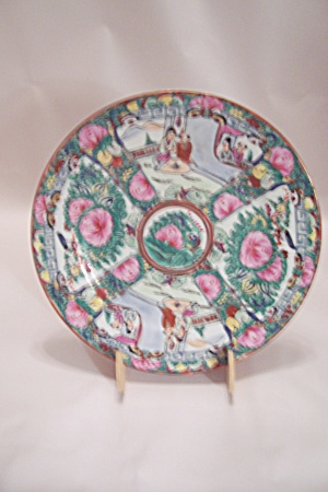 Chinese Decorated Collector Plate