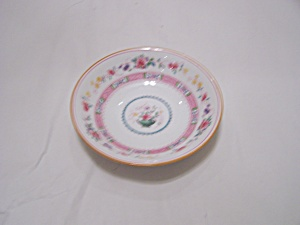 Royal Doulton Urn Pattern Fine China Berry Bowl
