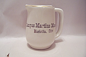 Campus Martius Museum Souvenir Decorative Pitcher (Image1)