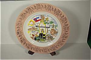 Mississippi Souvenir Collector Plate (Image1)