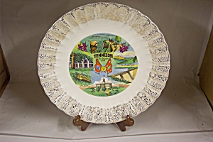 Tennessee State Souvenir Plate (Image1)