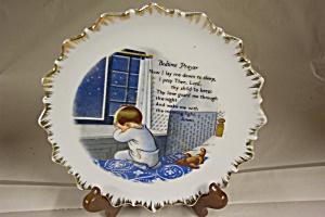 Bedtime Prayer Plate (Image1)