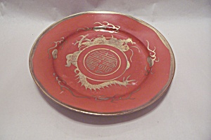 Occupied Japan Dragon Ware Tea Set Snack Plates