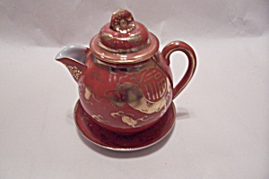 Occupied Japan Dragon Ware Orange Creamer (Image1)