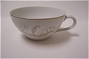 Kaysons Golden Rhapsody Fine China Cup