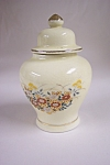 Japanese Satsuma Small Ginger Jar