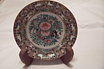 Click here to enlarge image and see more about item BG00088: Vintage Collectible Oriental Saucer