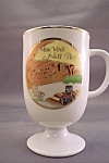 Click to view larger image of Mesa Verde National Park Souvenir Mug (Image1)