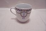 Click here to enlarge image and see more about item BG00648: Vintage German Demitasse Teacup