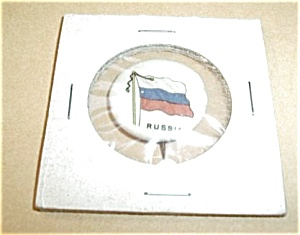 RUSSIA FLAG PINBACK BY SWEET CAPORAL CIGARETTE (Image1)
