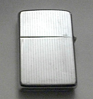 1948 ZIPPO 5 HINGE ENGINED CASE MATCHING INSERT 2032695 (Image1)