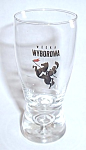 VINTAGE WODKA WYBOROWA SHOT GLASS (Image1)