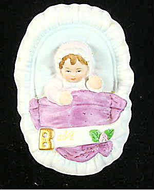 ENESCO GROWING UP GIRLS BABY IN CRADLE BRUNETTE FIGURE (Image1)