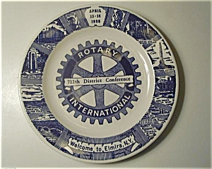 1958 ROTARY INTERNATIONAL ELMIRA NY PLATE (Image1)