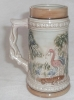 Click to view larger image of FLORIDA STEIN 7 INCHES HIGH JAPAN (Image2)