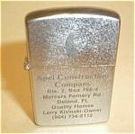 Click to view larger image of APEL CONSTRUCTION CO. FLORIDA WINDGUARD KOREA (Image1)