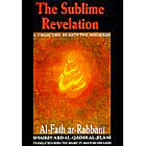 'The Sublime Revelation' (Al-Fath ar-Rabbani) book (Image1)